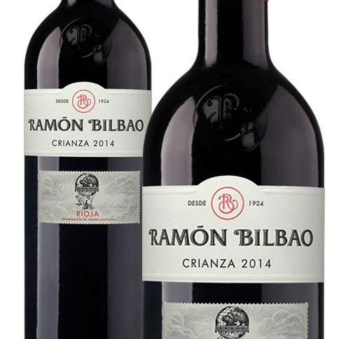 Ramón Bilbao (3/8)